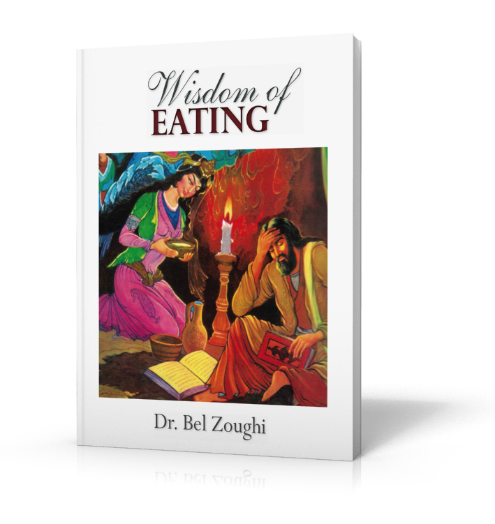 Wisdom of Eating Book
